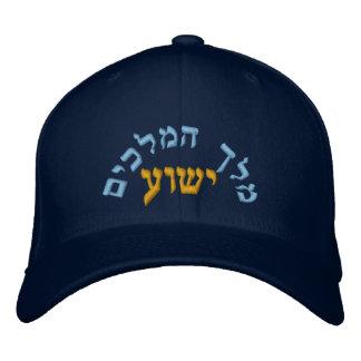 Gorra Bordada Rey de reyes Jesús - Melech Hamkachim Yeshua
