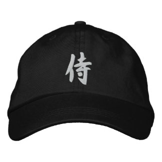 Gorra Bordada Samurai del kanji