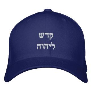 Gorra Bordada Santo al SEÑOR en hebreo