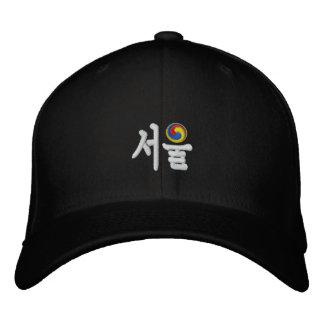Gorra Bordada Seul (서울) 2018