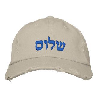 Gorra Bordada Texto/color hebreos del שלום /peace/DIY de