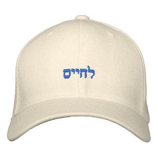 Gorra Bordada Texto del l'chaim hebrew/DIY del לחיים de