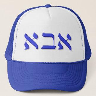 Gorra de Abba en hebreo
