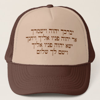 Gorra De Camionero Aaronic que bendice hebreo