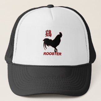 Gorra De Camionero Año del gallo - Año Nuevo chino