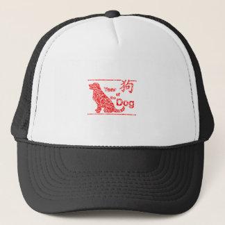 Gorra De Camionero Año del perro - Año Nuevo chino