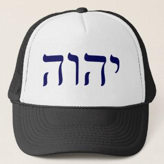Gorra De Camionero Azul Tetragrammaton de YHWH