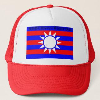 Gorra De Camionero Bandera de la República de China 3, 被解開的國家的中華民國的美國
