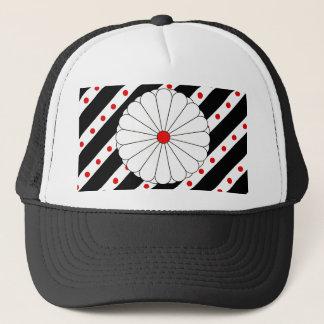 Gorra De Camionero Bandera japonesa de las rayas