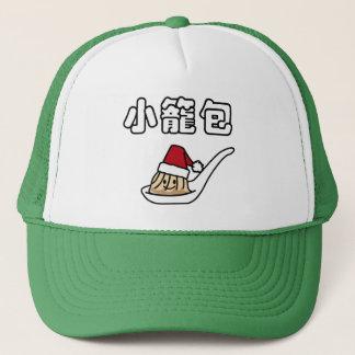 Gorra De Camionero Bola de masa hervida china Dim Sum Santa ha de la