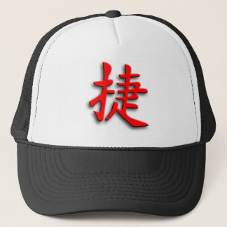 Gorra De Camionero chinese sign victory