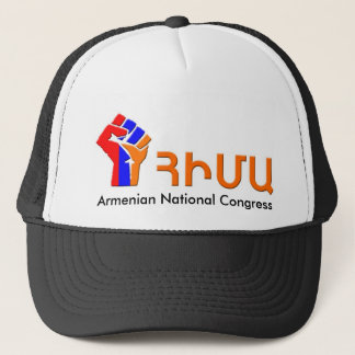 Gorra De Camionero Congreso nacional armenio
