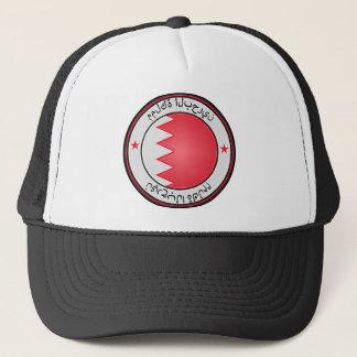 Gorra De Camionero Emblema redondo de Bahrein
