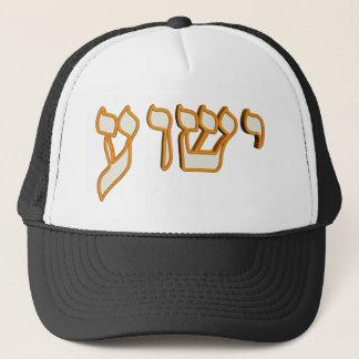 Gorra De Camionero Hebreo 01 de Yeshua