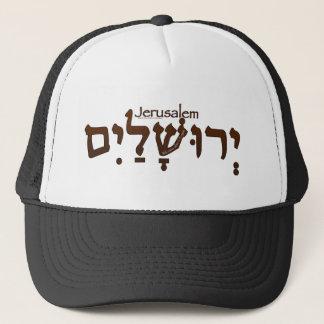 Gorra De Camionero Jerusalén en hebreo
