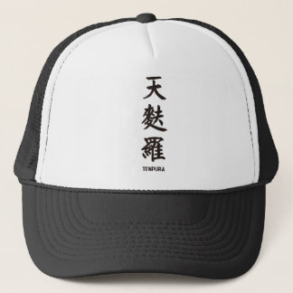 "Gorra De Camionero Kanji popular japonés ""TENPURA """