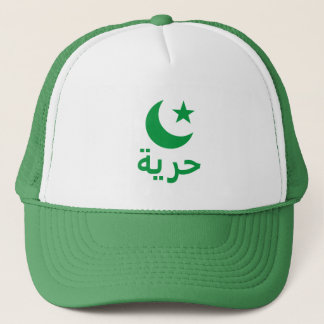 Gorra De Camionero libertad del حرية en árabe