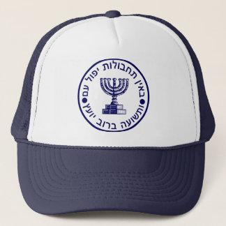 Gorra De Camionero Sello del logotipo de Mossad (הַמוֹסָד)