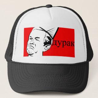 Gorra de Durak