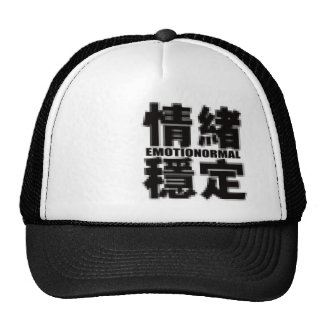"Gorra de ""Emotionormal"""