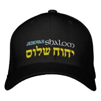 Gorra de Flexfit del hebreo de Jehová Shalom