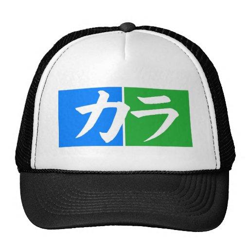 Gorra de la palabra de las katakanas del カラ de Kar
