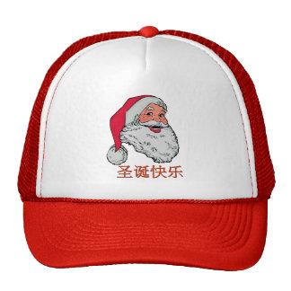 Gorra de Papá Noel del chino
