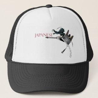 Gorra del camión del miedo del japonés