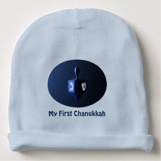 Gorrito Para Bebe Mi primer Chanukkah - Dreidel azul brillante