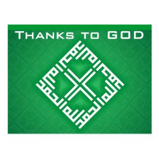Gracias a la postal del árabe de DIOS