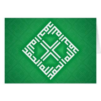 Gracias a la tarjeta del árabe de DIOS