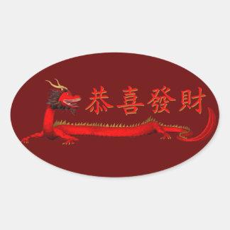 Grasa Choi de Kung Hei Pegatina Oval