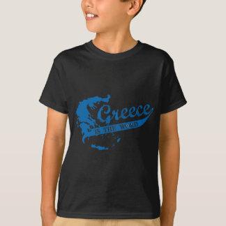 Grecia es la palabra camiseta