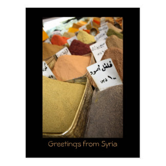 Greetings from Syria - oriental greeting card Postal