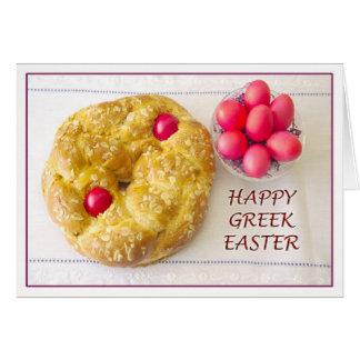 Griego feliz Pascua con la tarjeta del pan de