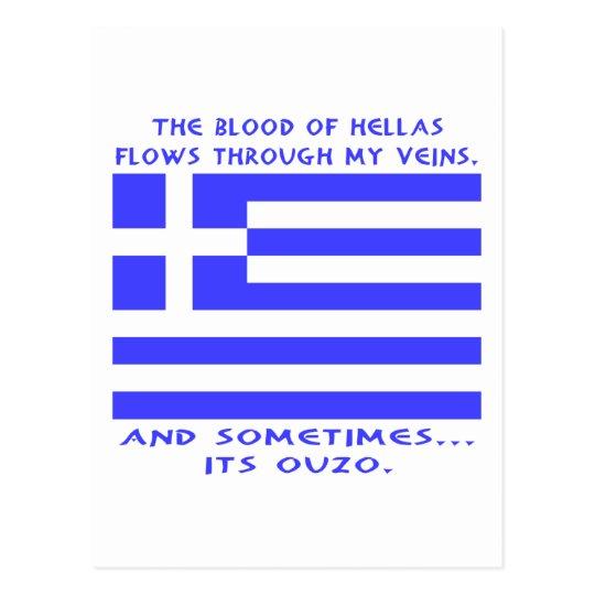 Griego Ouzo Postal