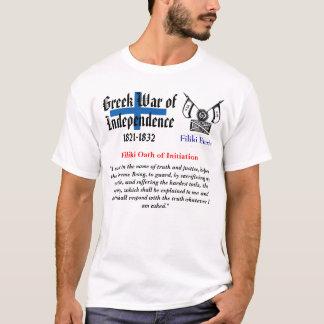 Guerra de Independencia griega Camiseta