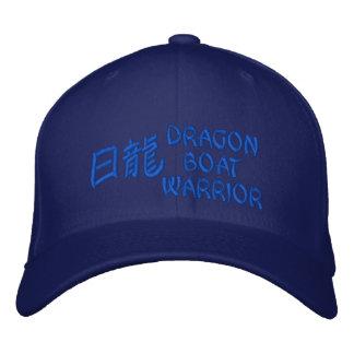 guerrero del barco del dragón gorras bordadas