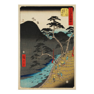 Hakone, Japón: Impresión de Woodblock del vintage