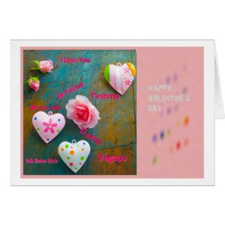 Happy Valentine s Day Felicitacion