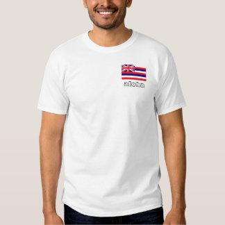 Hawaiana hawaiana camisetas