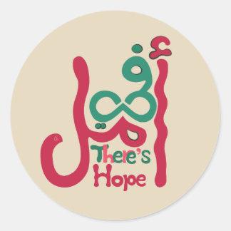 Hay pegatina de la esperanza
