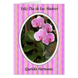 Hermana del querida del diámetro de las madres de tarjeta de felicitación