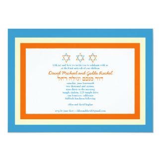 Hermana la estrella de la invitación de Mitzvah