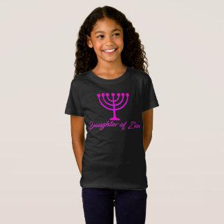 Hija de la camiseta de Zion (chicas)