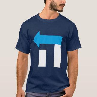 Hillary de los hombres en camiseta hebrea - azul y