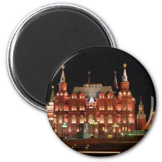 historia-museo-Kremlin-noche-vista-ancho-lleno---. Imán Redondo 5 Cm