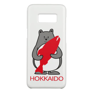 HOKKAIDO del くまぺん Funda De Case-Mate Para Samsung Galaxy S8