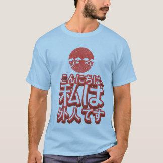 """""""Hola, soy camiseta japonesa irónica de un Gaijin"""""""
