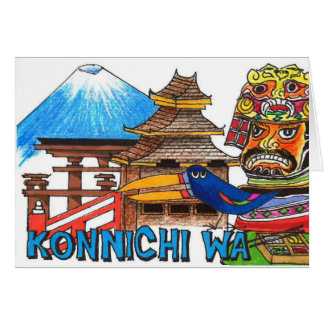 Hola tarjeta de Japón del mundo